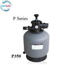 فیلتر-شنی-استخر-ایمکس-emaux-مدل-p350