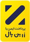 logo-zarin-pal